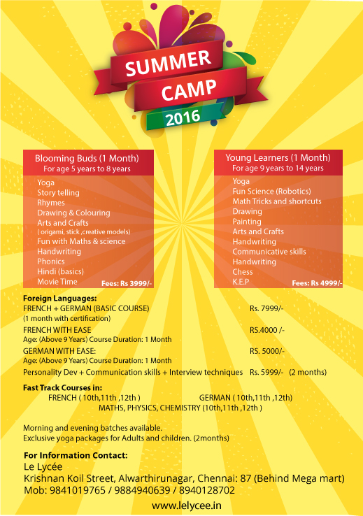summer-camp-card